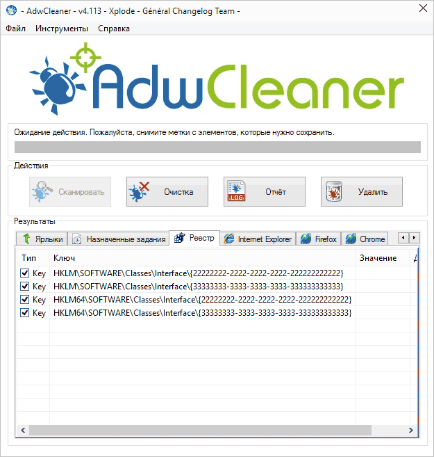 adwcleaner-threats-found